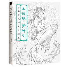 sketch, picturebook, Chinese, Beauty
