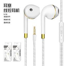 Headset, Ear Bud, Htc, Samsung