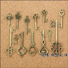 Antique, vintagekey, Key Charms, jewelrymakingkit