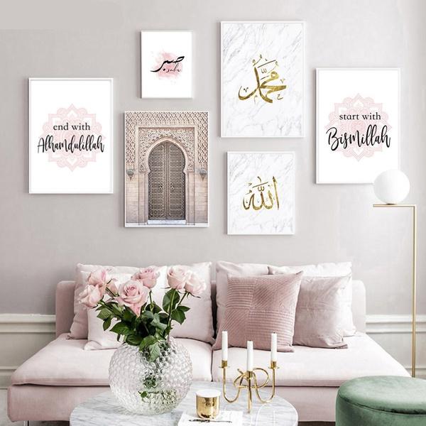 pink, canvasoilpainting, canvasart, allahmuslim