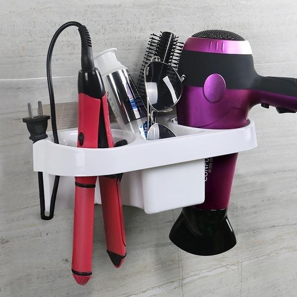 Bathroom, Hair Dryers, Beauty, combholder