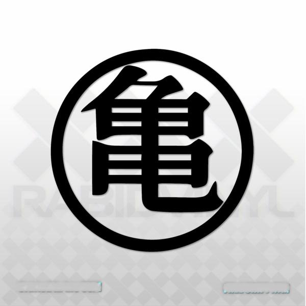 Turtle, Ball, symbol, dragon