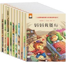 Book, Chinese, picturebook, emotionalmanagement