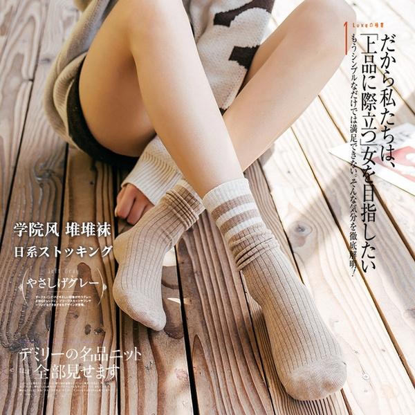 cute, womensock, Winter, socksforwomen