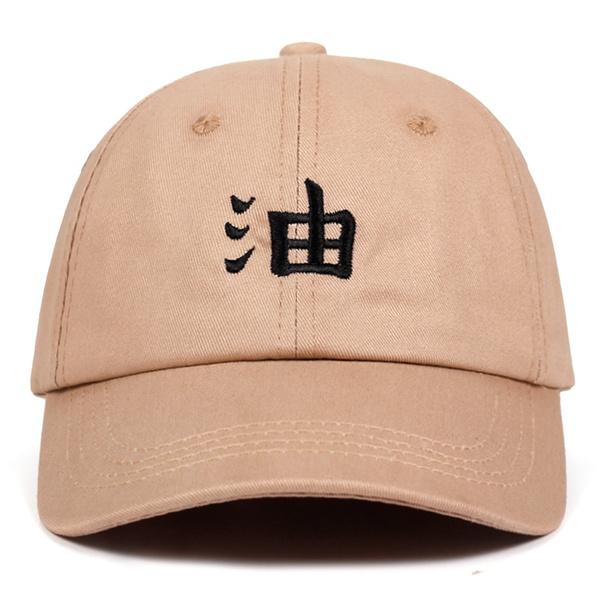 Snapback, Men, snapback cap, Men's Fashion