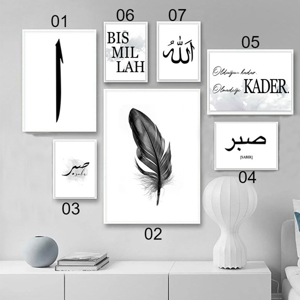 art, Home Decor, minimalistdecorativepicture, Posters