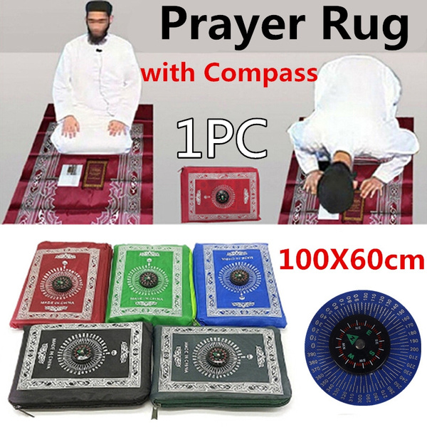 portablemat, muslimprayermat, prayerblanket, prayermat