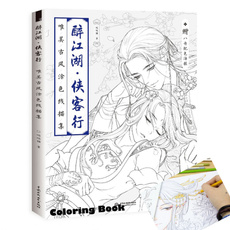 Traditional, Chinese, Colorful, drawingbook