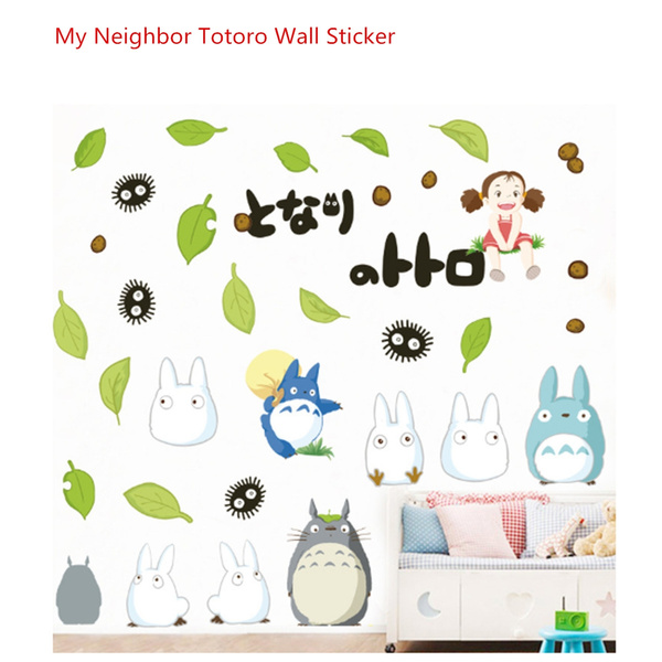 PVC wall stickers, My neighbor totoro, Bathroom, bedroomwalldecal