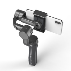 Smartphones, h4handheldgimbal, stabilizerforiphone, Photography