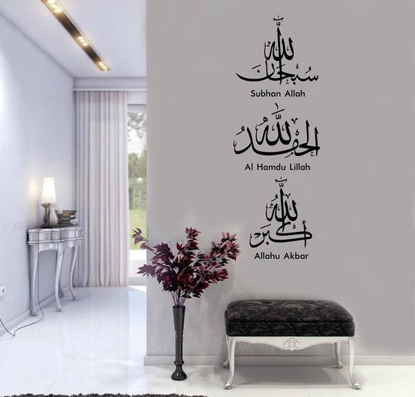 Muslim, art, room, Wall