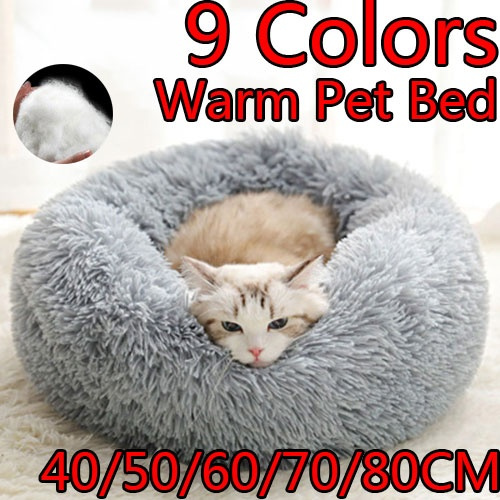 fluffypetbed, Wool, petcushionbed, catnestbed