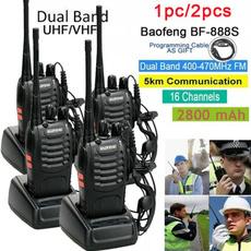 activeintercom, wirelesscommunicationequipment, outdoortalkradio, handheldintercom