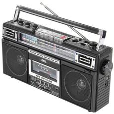 portableradio, Electronic, Audio