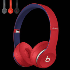 beats, Headsets & Microphones, Gadgets & Gifts, Headphones