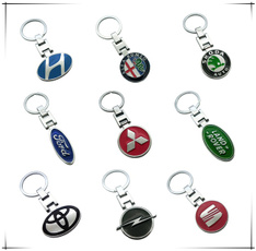 Key Chain, Jewelry, metalkeychain, carkeychain