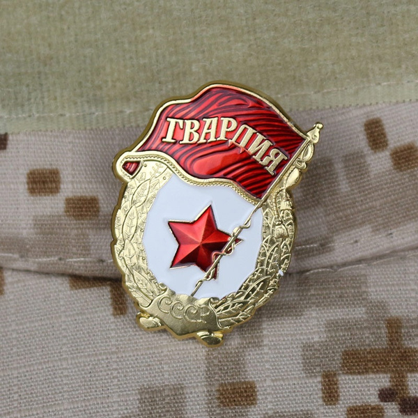 cccp, Jewelry, gold, medals