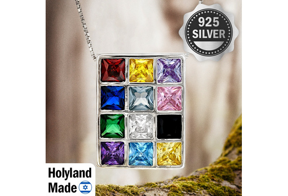 12 Tribes Pendant Avnei Hoshen with Chain Embellished with 12 Colored Zircons 925 Sterling Silver Rhodium Plated