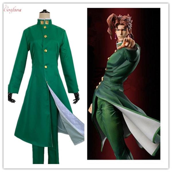 Noriaki Kakyouin cosplay costume JoJo/'s Bizarre Adventure cosplay costume