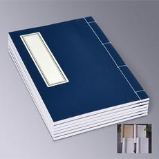 blankpaper, journaldiary, Vintage, Journal