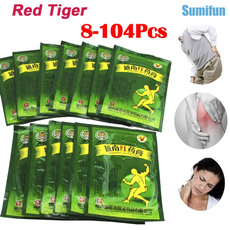 chineseherbalpatch, Muscle, shoulderneckpain, Chinese