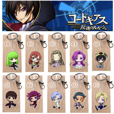 lelouch, Toy, lelouchlamperougekeychain, Chain