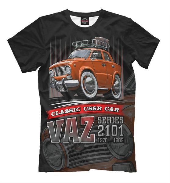 School, old, Classics, Cars
