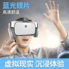 Helmet, Video Games, Apple, Samsung