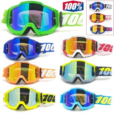 Helmet, Fashion, Goggles, outdoorgoggle