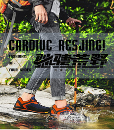 casual shoes, Mountain, mountaineeringshoe, Outdoor