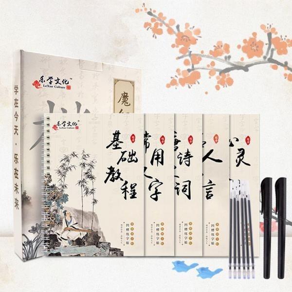 exercisebook, writingbook, chinesecharacter, Chinese
