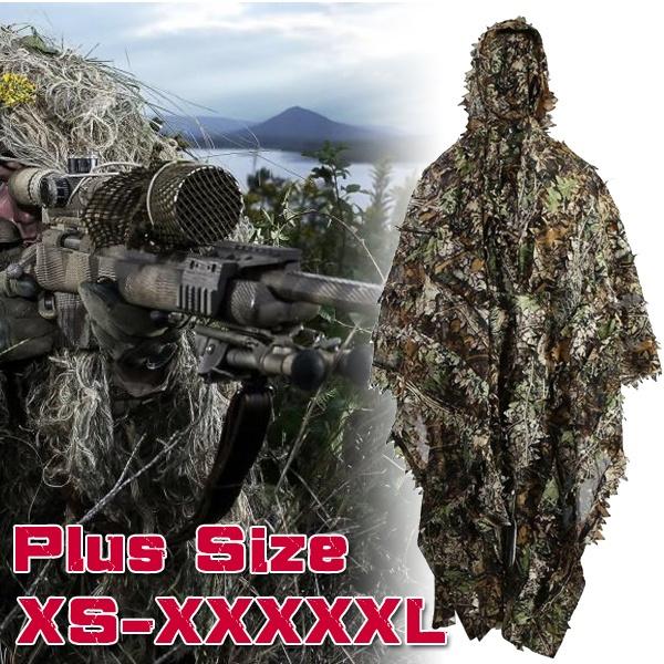 Snow Wild Zipper Ghillie Suit pour la chasse Shooting Bird Watching