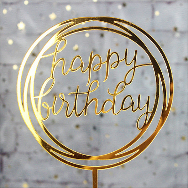 Happy LOCKDOWN Birthday Acrylic Cake Topper