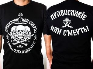 Funny T Shirt, cottonmenstshirt, onecktshirt, mensblacktshirt