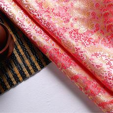 pink, Polyester, jacquard, farbic