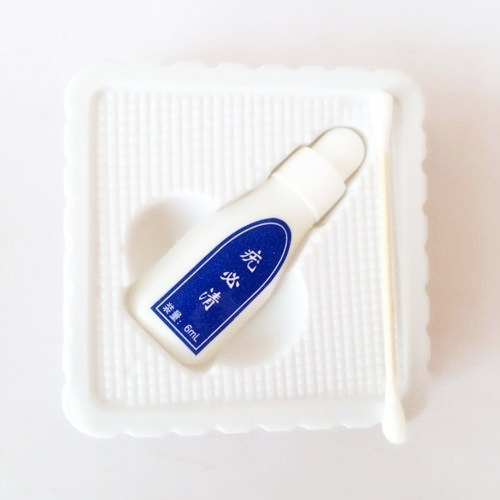 removal of papillomas)