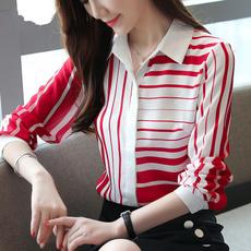blouse, Fashion, Shirt, fullsleeveshirt