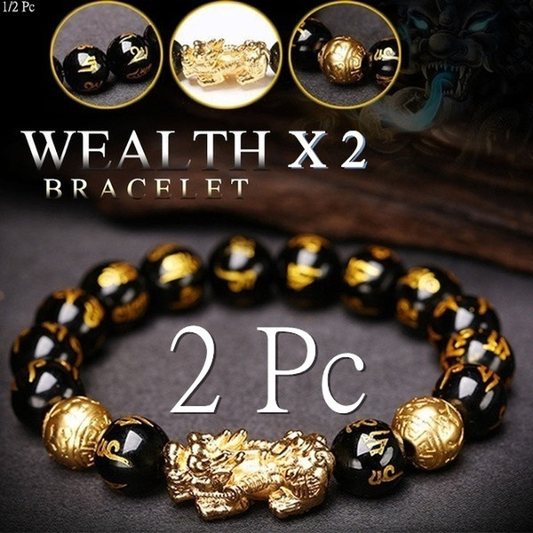 For Men, Jewelry, Gifts, Anniversary Gift