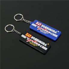 Key Chain, motogpkeychain, Jewelry, yoshimura