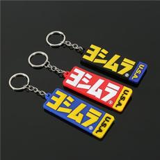 Key Chain, Jewelry, yoshimura, keyfob