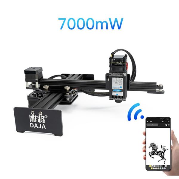 Mini, wificuttingmachine, Laser, diyengravingmachine