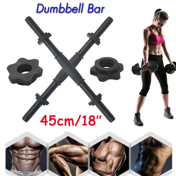dumbbellsbar, connectingbar, dumbbellsconnectingbar, fitnessaccessory