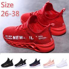 Boy, Sport, babysneaker, summer shoes