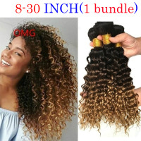 8 14inch Jerry Curl Hair Heat Resistant Synthetic Hair Weave Sew In Hair Extensions Bundles 4pcs Pack Wish