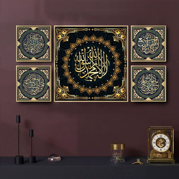Decor, islamicwallart, art, Home Decor