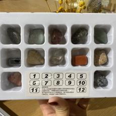 gemspecimen, Box, quartz, Minerals
