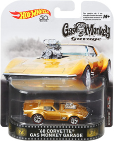 Wheels, Scales, monkey, Corvette