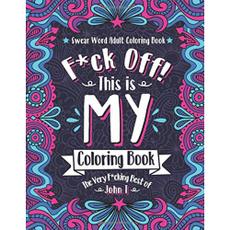 swearwordcoloringbook, funnyswearwordcoloringbook, quarantinecoloringbook, fuckingcoloringbook