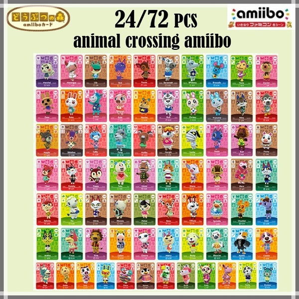 animalcrossingamiibo, animalcrossing, amiibo, Nintendo DS