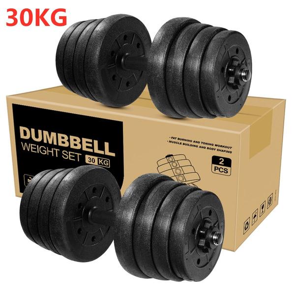 muscletrainer, solidadjustabledumbbell, fitnessdumbbellset, Tool